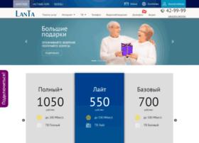 lanta-net.ru