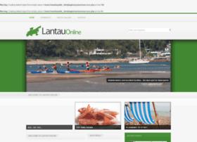 lantauonline.com