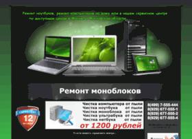 lante.ru