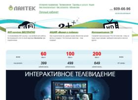 lantek.ru