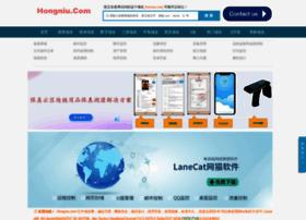 lanxian.com
