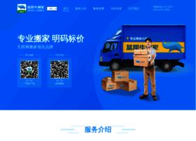 lanxiniu.com