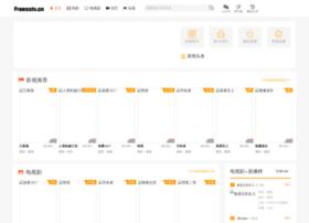 lanyes.net