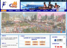lanzhoumarathon.com