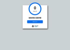 lao-guang.com