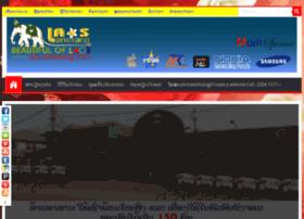 lao-lanexang.com