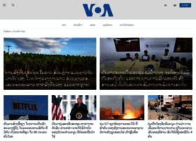 lao.voanews.com