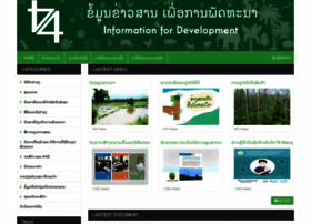 lao44.org