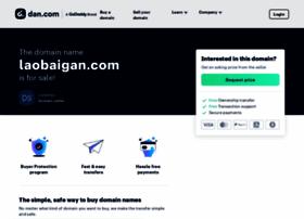 laobaigan.com