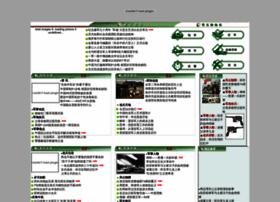 laobing.com