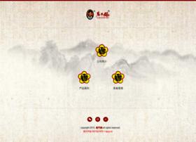 laoganma.com.cn