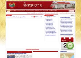 laogov.gov.la