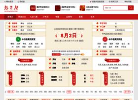 laohuangli.net