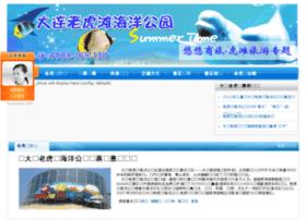 laohutan.org