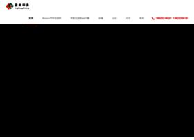laokboke.net