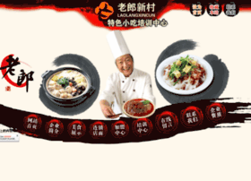 laolangxincun.com