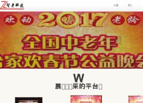 laolingwei.com