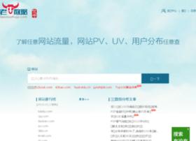 laoniushuju.com