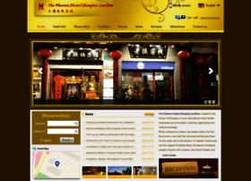 laoshanhostel.com