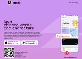 laoshi.ru