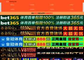 laoxia.net