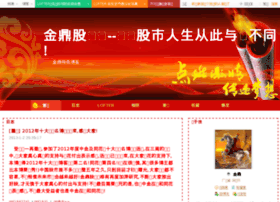 laoyan1101.blog.163.com