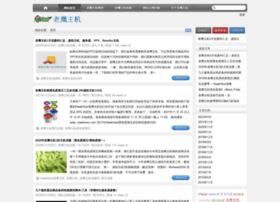 laoyingzhuji.com