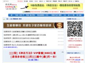 laozong.com