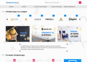 lapahvost.ru