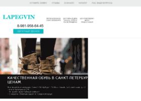 lapegvin.com