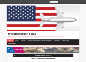 lapet.ru