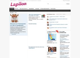 lapilon.ru