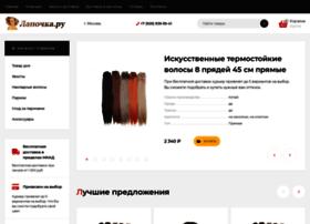 lapochca.ru