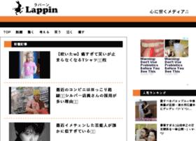 lappin.jp