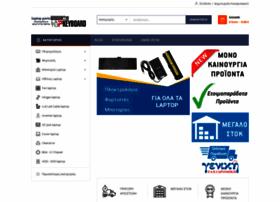 laptop-keyboard.gr