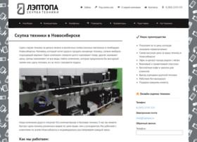 laptopa.ru