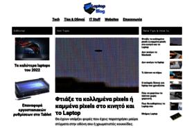 laptopblog.gr