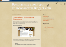 laptopcom.blogspot.com
