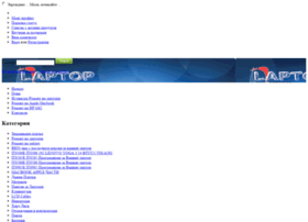 laptopservice-bg.com