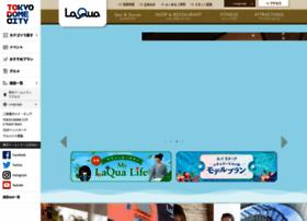 laqua.jp