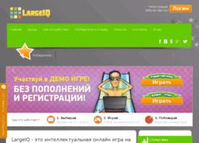 largeiq.com