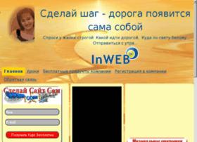 larisachuchelova.com