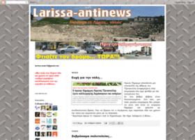 larissa-antinews.blogspot.gr