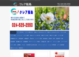 laru.net