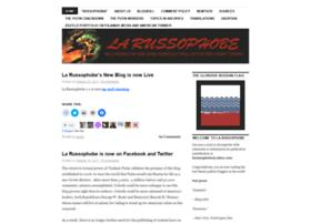larussophobe.wordpress.com