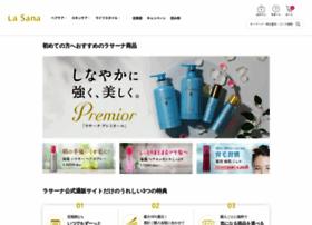 lasana.co.jp