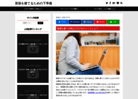 lasdesign.net