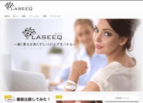 laseeq.jp