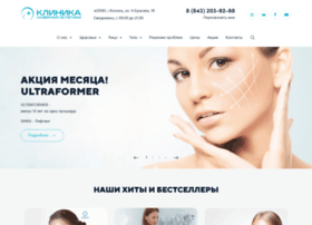 laser-estet.ru