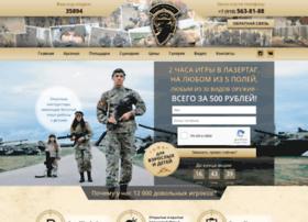 laser-oboyma.ru